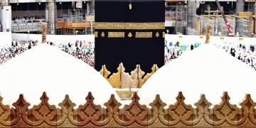 Planning a Hajj or Umrah Trip?